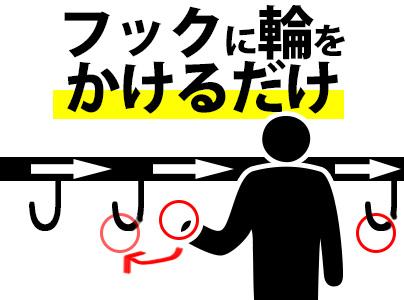 ◎超かんたん!◎フックをかけるだけ⇒時給1450円【男性活躍中】