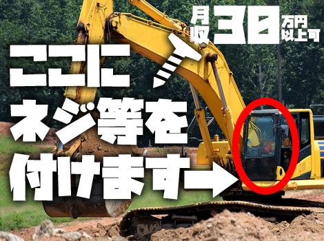 ☆お仕事多数!☆ 雪山リゾートすぐ!石川県で働こう!!