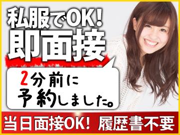 【薄物溶接】⇒時給1600円