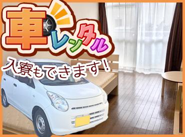 単純組立作業⇒1200円!