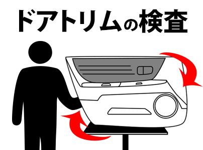 ◆1K寮無料◆検査して⇒時給1300円!